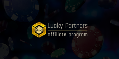 Lucky Partners: прибыльная и надежная партнерская программа