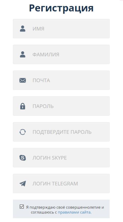 mostpartner registration mostbet partners