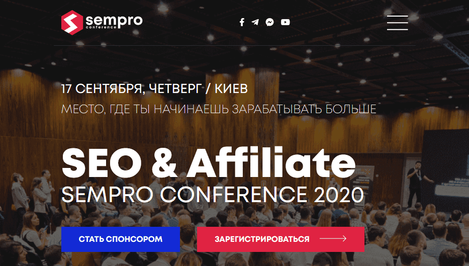 Sempro Conference