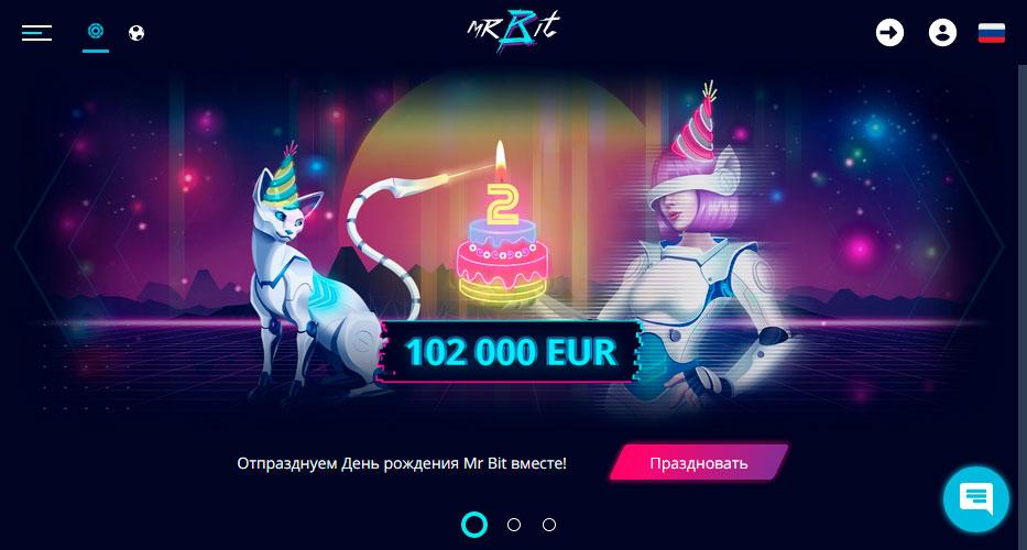 news 1 mr bit casino получает лицензию mga