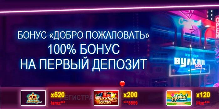 news logo 4 новое предложение от perestroika affiliates!