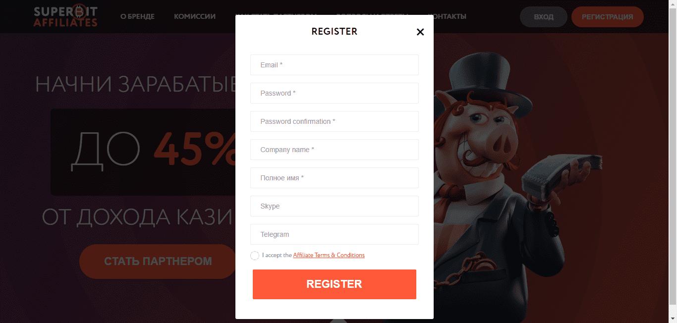 регистрация на супер бит