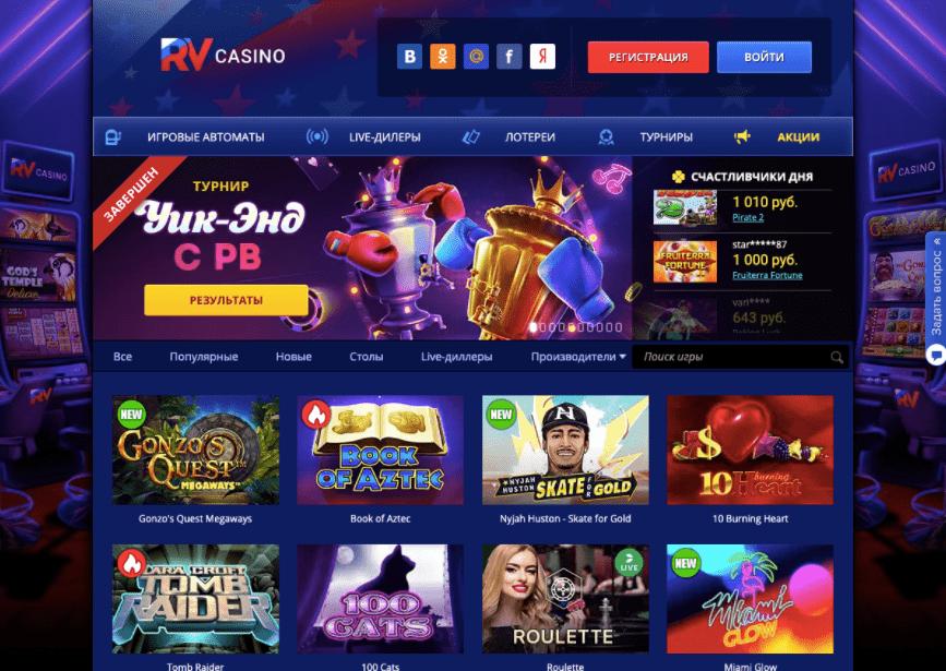 bananza rv casino