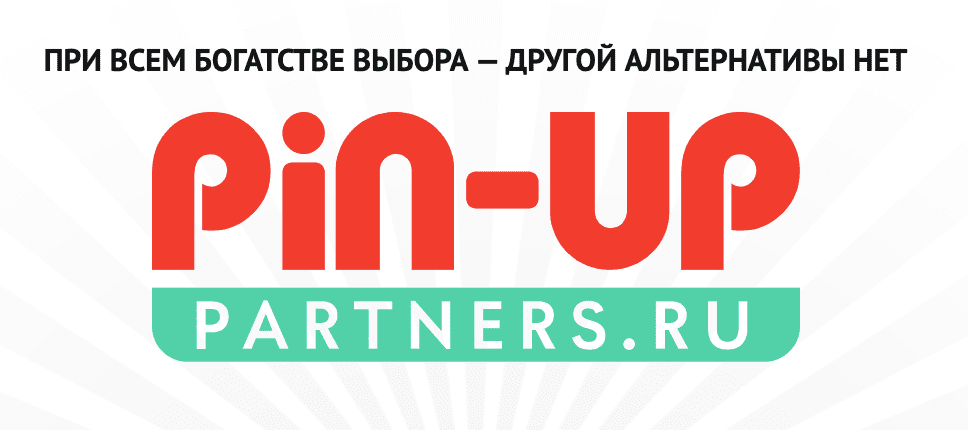 pin up partners цупис