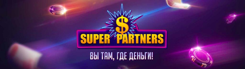 super partners