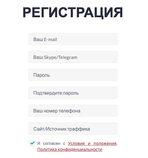 регистрация на сайте партнерки v partners